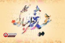پیام تبریک رییس مرکز آموزش عالی علمی کاربردی شهرداری اهواز به مناسبت فرا رسیدن عید سعید فطر