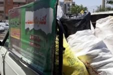 اجرای طرح بازیافت کاغذ در مرکز آموزش علمی کاربردی شهرداری اهواز