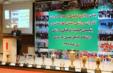 آیین تجلیل از مدال آوران کاروان ورزشی خوزستان در پنجمین المپیاد ورزشی دانشگاه علمی کاربردی