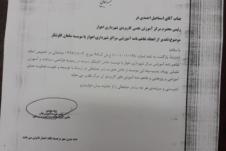 تقدیر رئیس موسسه آموزش عالی وزارت کشور از انعقاد تفاهم نامه آموزشی برگزاری دوره های پهباد
